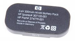 AKKU for HP SMART ARRAY 307132-001 274779-001